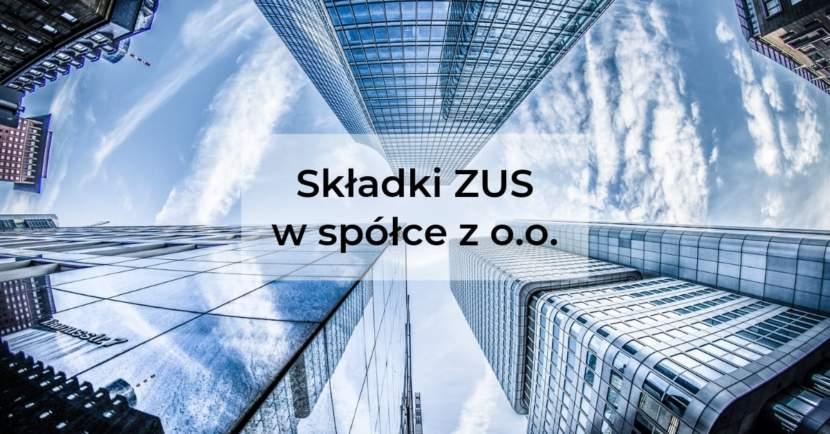 Składki ZUS w spółce z o.o.